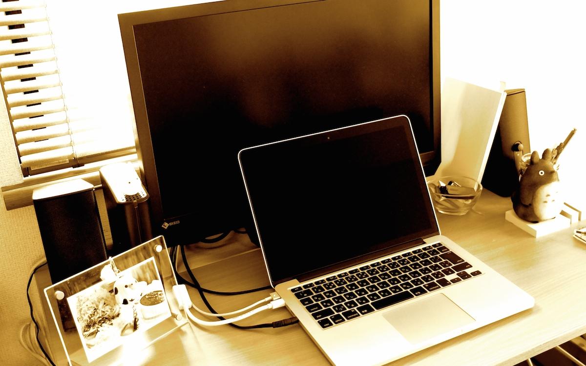 僕のPC周辺環境をご紹介〜Web制作とブログ運営に必須な全15アイテム
