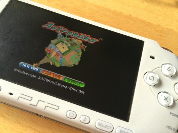 アストロノーカを今更やってみた - PSP