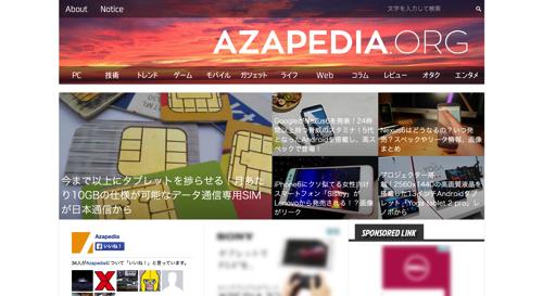 Azapedia - アザペディア