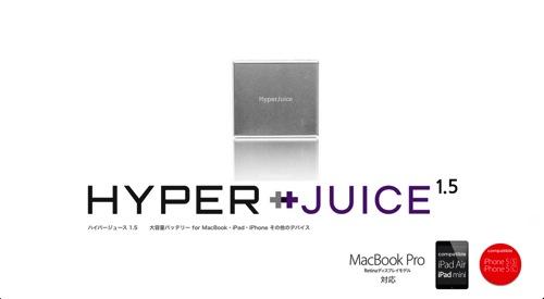 Hyperjuice1.5
