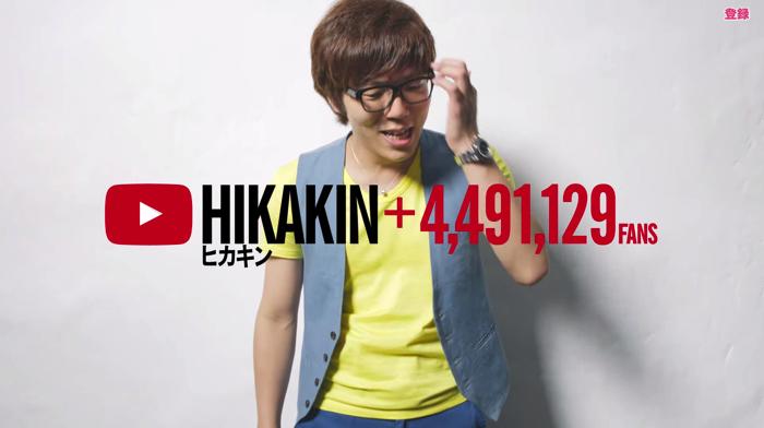 Youtuber HIKAKIN(ヒカキン) - 好きなことで生きていく