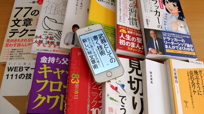 2015年もおすすめしたい2014年に読んで良かった本まとめ13冊+α