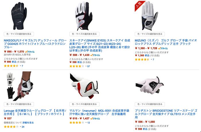 ゴルフ用品 - Amazon