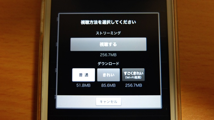 ツタヤで延滞料金取られるくらいなら月500円のdTVがおすすめ1