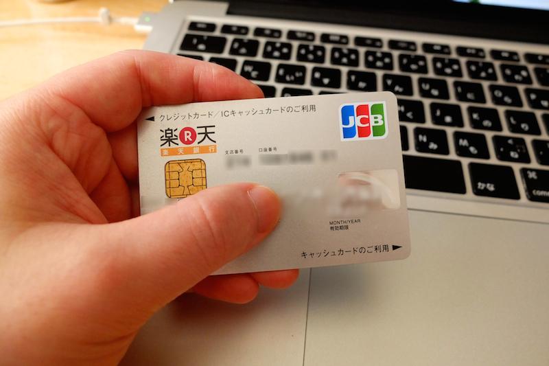 会社を辞めて独立する前にクレジットカードは作っておこう