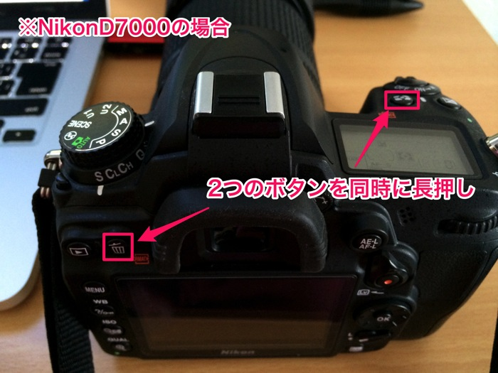 撮影可能枚数(残数)がおかしいときはSDカードをフォーマットしてみると直るかも(デジタル一眼レフカメラ)2|ROOM9