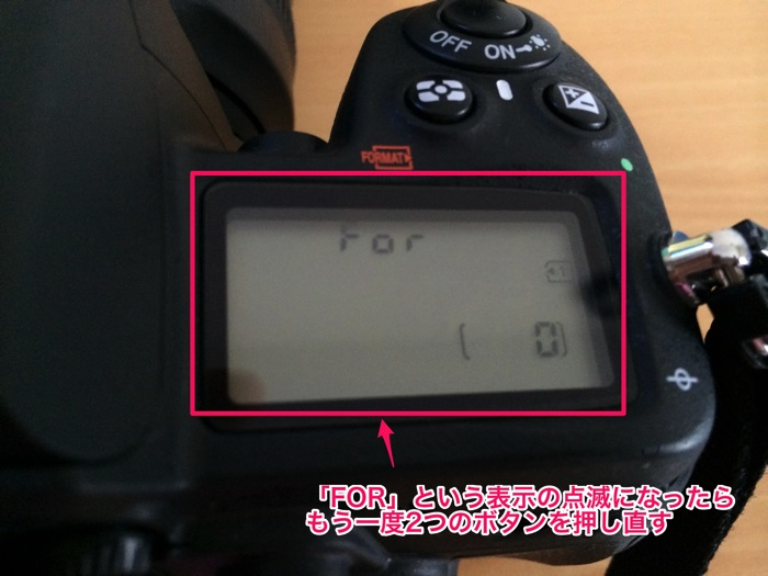 撮影可能枚数(残数)がおかしいときはSDカードをフォーマットしてみると直るかも(デジタル一眼レフカメラ)3|ROOM9