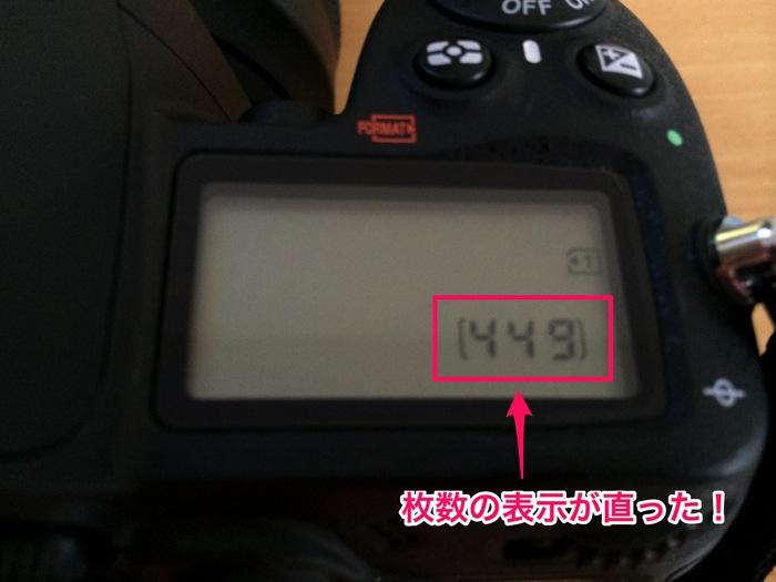 撮影可能枚数(残数)がおかしいときはSDカードをフォーマットしてみると直るかも(デジタル一眼レフカメラ)4|ROOM9