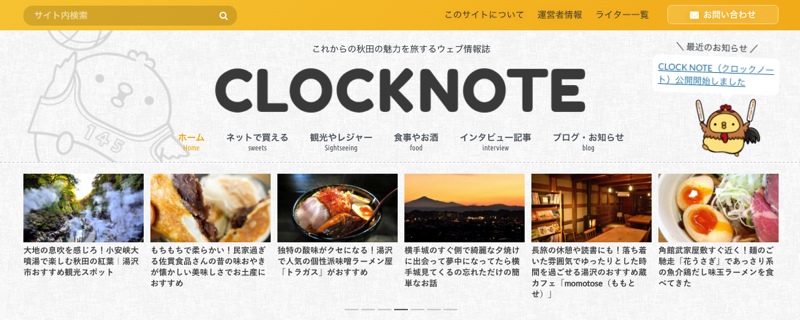 Clocknote top