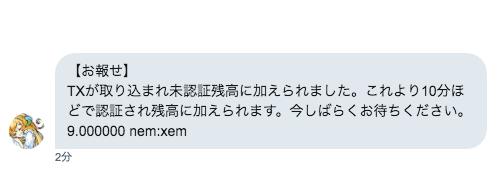 スクリーンショット 2018 01 11 20 17 29